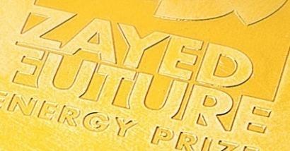 BOLIVIA: Una escuela obtiene 100.000 dólares del Premio Zayed Energía del Futuro