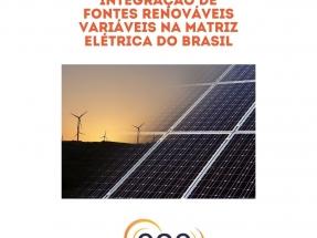 Publican resultados de un estudio que analiza la integración de las renovables a la matriz eléctrica del país