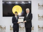 El Premio Zayed Energía del Futuro amplía la convocatoria hasta el 30 de junio