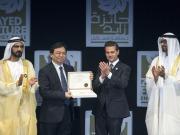 Tres escuelas de Latinoamérica, entre los finalistas de los premios Zayed Energía del Futuro 2016