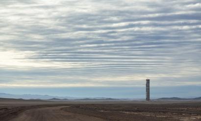 Cerro Dominador recibe el premio LatinFinance al mejor financiamiento de energías renovables en América Latina
